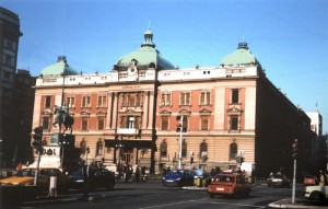 Muzej Danas 2008 03 300x191