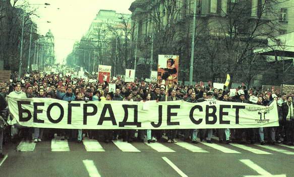 beograd-je-svet-1