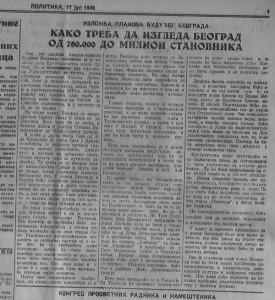 Politika July 17, 1946