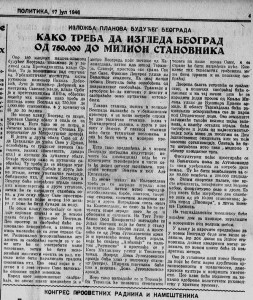 Politika July 17, 1946 fin final